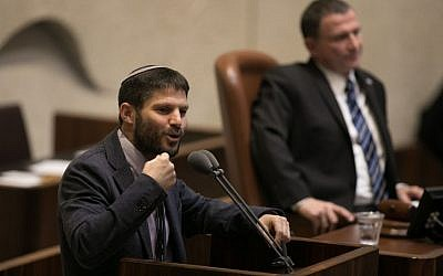 Jewish Home MK Bezalel Smotrich speaks during a vote on the so-called Regulation Bill on December 7, 2016. (Yonatan Sindel/Flash90)