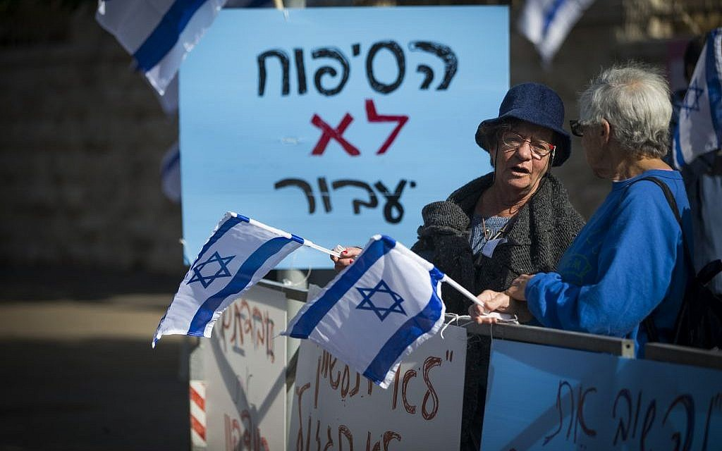 Israelis protest against the so-called Regulation Bill, which seeks to legalize outposts built on private Palestinian land, outside the Prime Minister's Residence in Jerusalem on December 8, 2016. (Photo by Yonatan Sindel/Flash90)
