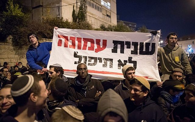 Right wing activists protest in Jerusalem against the planned evacuation of Amona on December 13, 2016. (Yonatan Sindel/Flash90)
