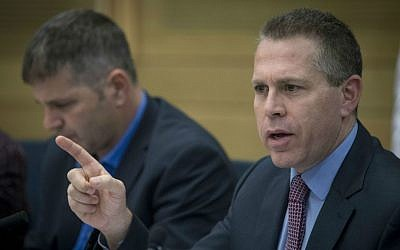 Public Security Minister Gilad Erdan attends a Knesset House Committee meeting on September 20, 2016. (Yonatan Sindel/Flash90)