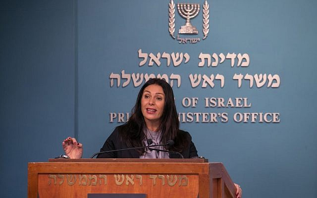 Culture and Sports Minister Miri Regev during a press conference at the Prime Minister's Office in Jerusalem on December 21, 2016. (Ohad Zweigenberg)