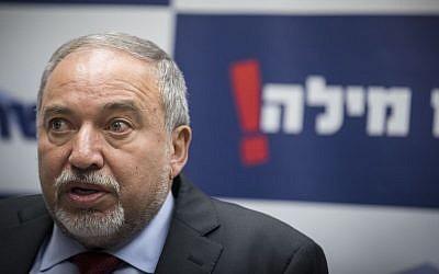 Defense Minister Avigdor Liberman speaks during a Yisrael Beytenu faction meeting at the Knesset, on December 26, 2016. (Yonatan Sindel/Flash90)