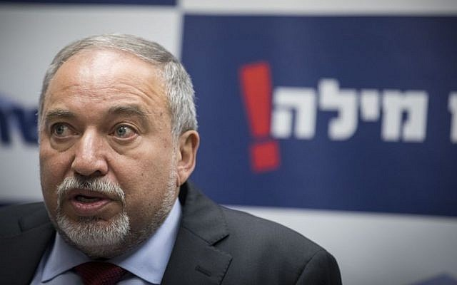 Defense Minister Avigdor Liberman speaks during a Yisrael Beytenu faction meeting at the Knesset, on December 26, 2016. (Yonatan Sindel/Flash90)