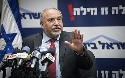Defense Minister Avigdor Liberman speaks during a meeting of his Yisrael Beytenu faction meeting at the Knesset on December 26, 2016. (Photo by Yonatan Sindel/Flash90)