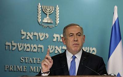 Prime Minister Benjamin Netanyahu speaking in response to an address by US Secretary of State John Kerry', December 28, 2016. (Yonatan Sindel/Flash90)