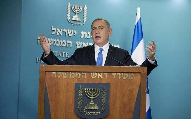 Prime Minister Benjamin Netanyahu delivers a statement to the press in response to US Secretary of State John Kerry's speech on the Israeli government and his vision for peace between Israel and the Palestinians. December 28, 2016. (Yonatan Sindel/Flash90)