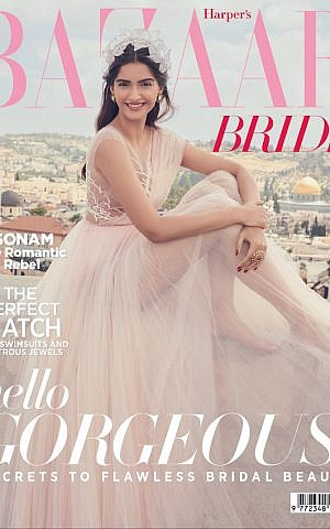 Sonam Kapoor on the cover of Harper's Bazaar Bride June-July 2016 edition. (Harper's Bazaar Bride)