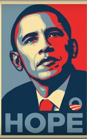 The image of Barack Obama, designed by artist Shepard Fairey, which came to represent Obama's 2008 presidential campaign. (YouTube Screenshot)