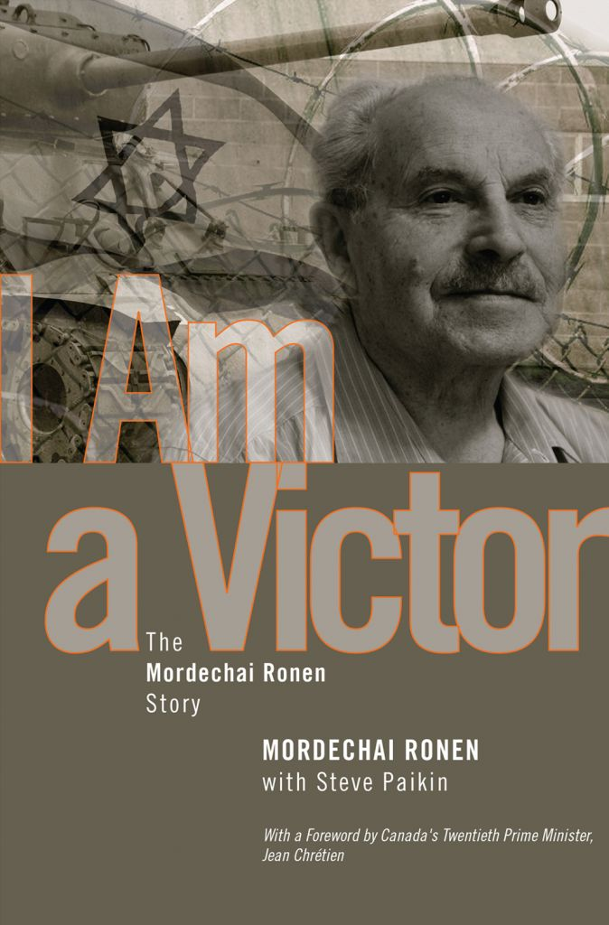 Cover of 'I Am a Victor,' the Holocaust memoir, designed by Avi Dunkelman. (Courtesy)