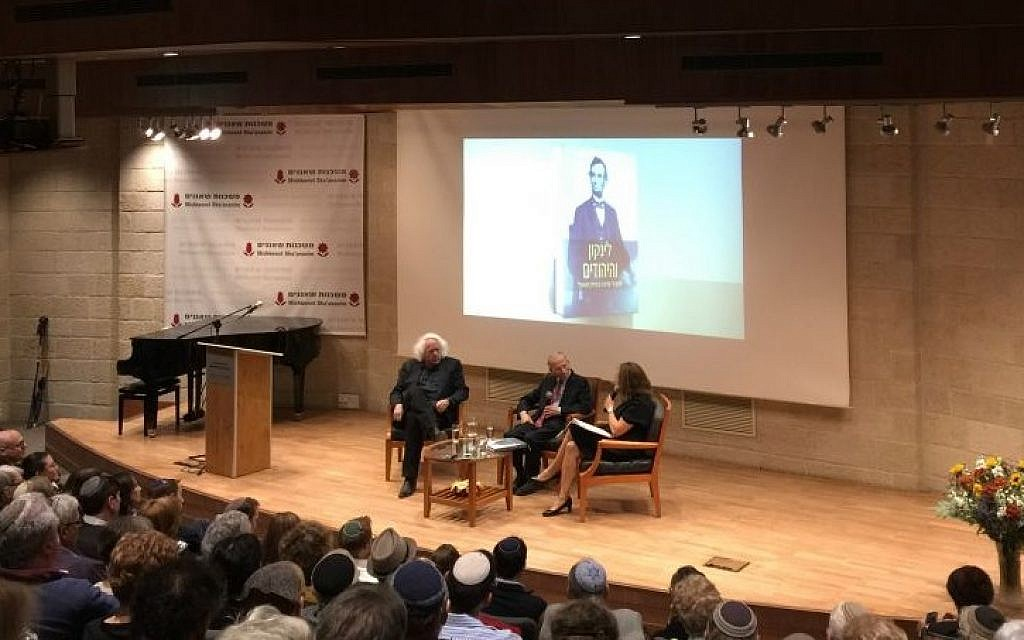 Leon Wieseltier, Jonathan Sarna and Ruth Calderon in conversation on Wednesday night, November 30, 2016, about Sarna's latest book, 'Lincoln and the Jews,' written with Benjamin Shapell (Jessica Steinberg/Times of Israel)