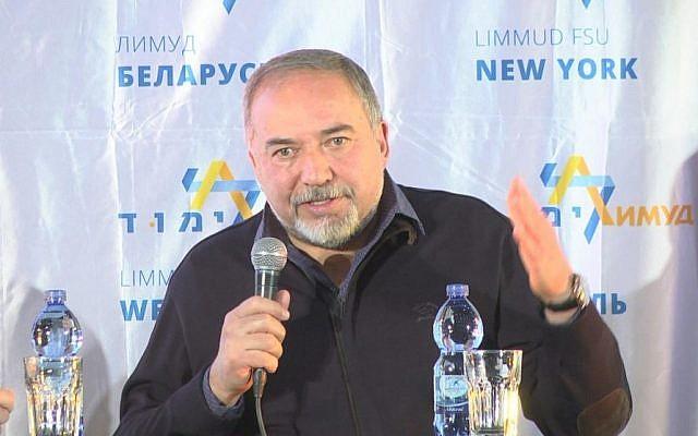 Defense Minister Avigdor Liberman speaks at a Limmud FSU conference in Eilat, December 15, 2016. (Limmud FSU)