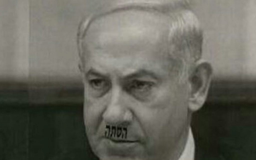 ADL shocked and outraged by Netanyahu Hitler poster