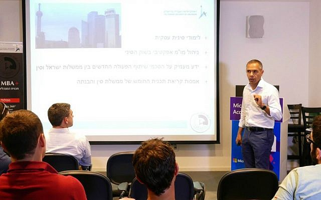 Prof. Niron Hashai, vice dean for Innovation and Development at the School of Business Administration of the Hebrew University of Jerusalem during a lecture (Courtesy)