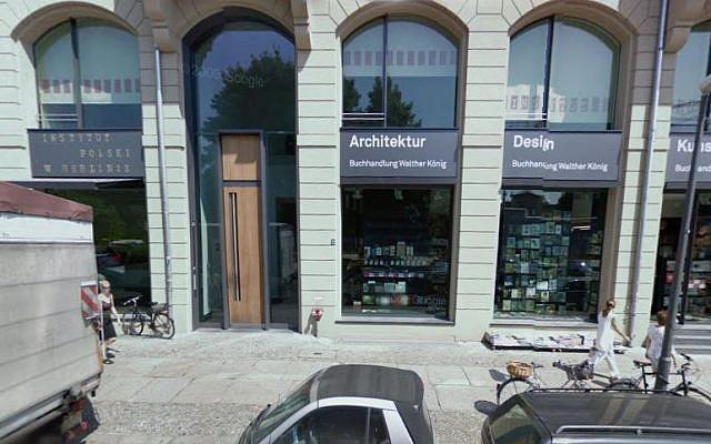 The Polish Cultural Institute in Berlin. (screen capture: Google maps)