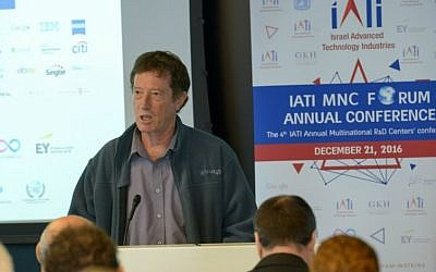 Prof. Avi Simhon, Head of the National Economic Council, addressing the IATI MNC Forum 2016 (Courtesy: Nir Shmul)
