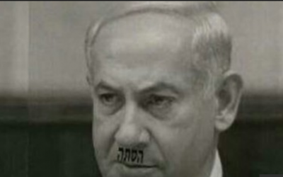 Poster depicting Benjamin Netanyahu as Hitler with the word 'incitement' (Screen capture: Channel 2)