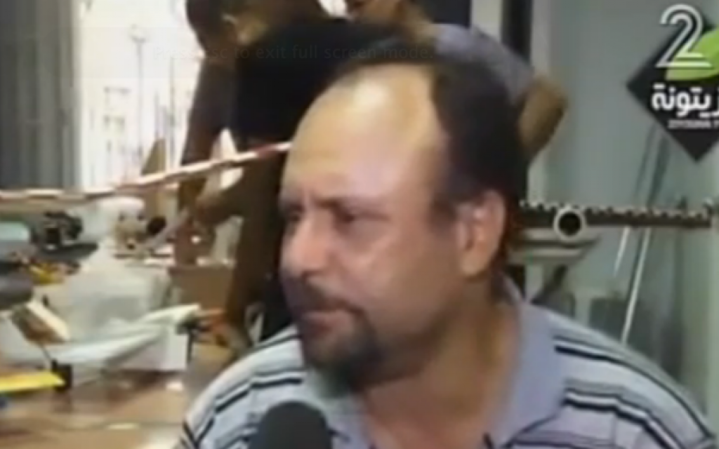 Mohammed Al-Zoari (Channel 2 screenshot)