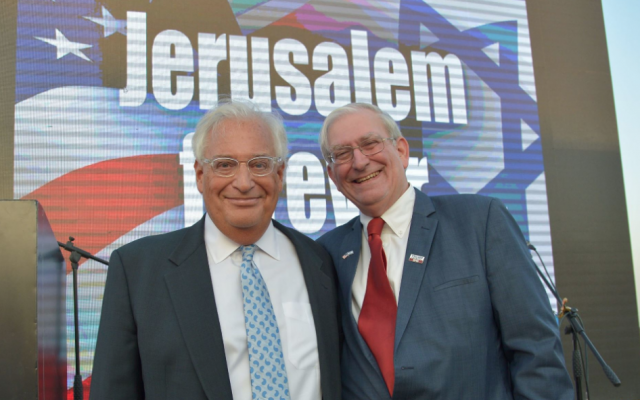 David Friedman, left, and Marc Zell at a pro-Trump rally in Jerusalem, October 26, 2016 (screen shot Facebook Republicans Overseas Israel)