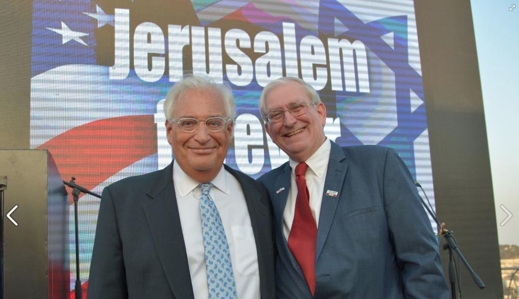 David Friedman, left, and Marc Zell at a pro-Trump rally in Jerusalem, October 26, 2016 (screen shot Facebook Republicans Overseas Israel)
