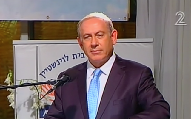 Prime Minister Benjamin Netanyahu condemns the December 23, 2016, UNSC anti-settlements resolution in a speech on December 24, 2016 (Channel 2 screenshot)