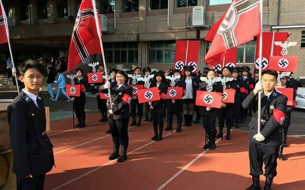 Taiwan-Nazi-1024x640.jpg