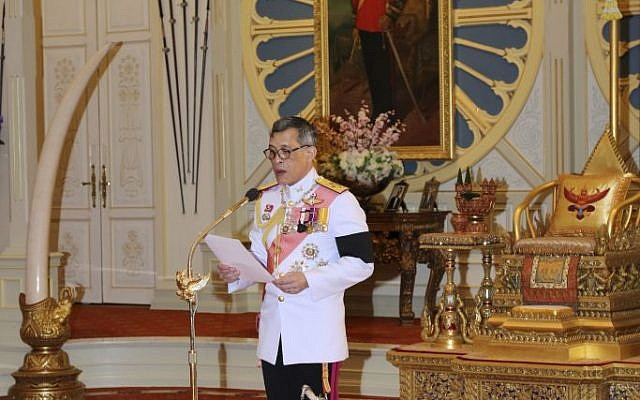 Thailand 's new king Maha Vajiralongkorn speaking after accepting the throne at Dusit Palace Thursday, December 1, 2016 in Bangkok, Thailand. (Bureau of the Royal Household via AP)