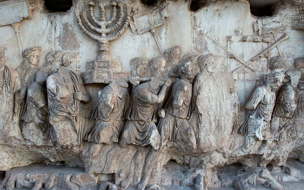 The Spoils of Jerusalem, Arch of Titus, circa 82 CE (Arch of Titus Project, Yeshiva University)