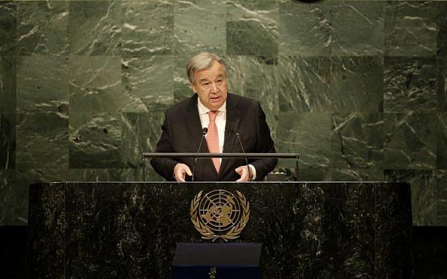The United Nations Secretary-General designate Antonio Guterres speaks during his swearing-in ceremony at UN headquarters, Monday, December 12, 2016. (AP Photo/Seth Wenig)