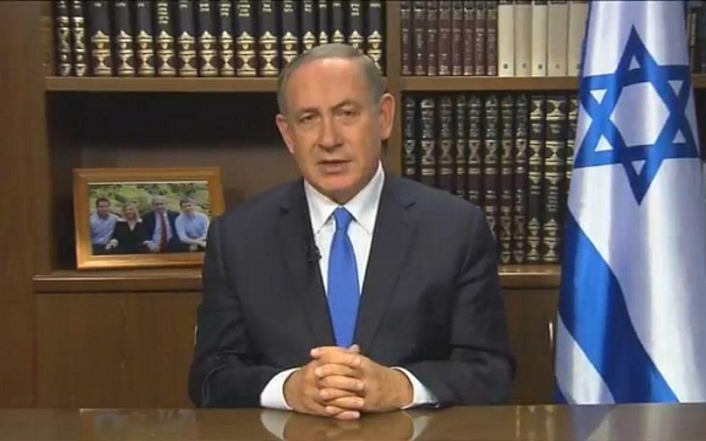 Prime Minister Benjamin Netanyahu addresses the Saban Forum in Washington via video link on Sunday, December 4, 2016 (screen capture: YouTube)