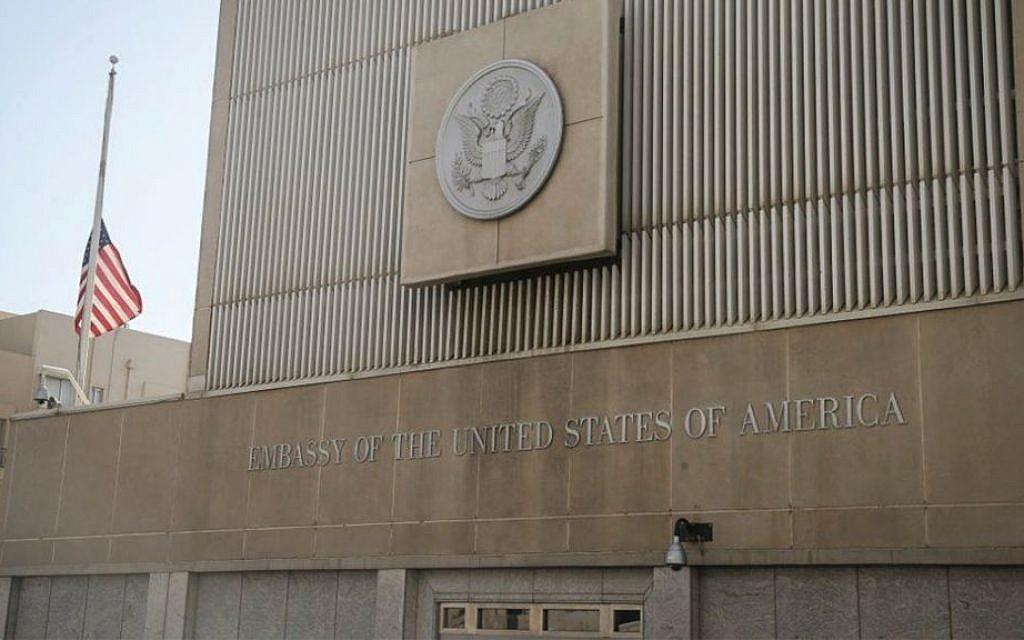 The US embassy in Tel Aviv, Israel, June 14, 2016. (Flash 90)