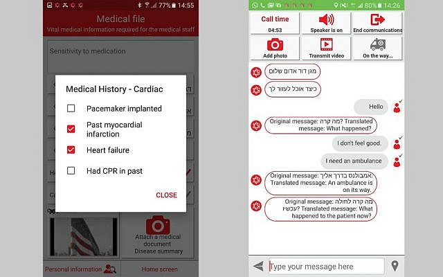 My MDA stores users' medical information, and automatically translates messages between dispatchers and civilians at the scene of an emergency. (courtesy)