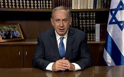 Prime Minister Benjamin Netanyahu in a video clip in which he asks Amona residents to avoid violence during the evacuation of their settlement. (Screen capture Facebook)