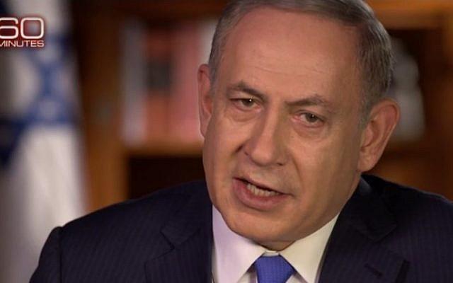 Prime Minister Benjamin Netanyahu speaks to CBS's 60 Minutes in an interview broadcast on December 11, 2016 (CBS screenshot)