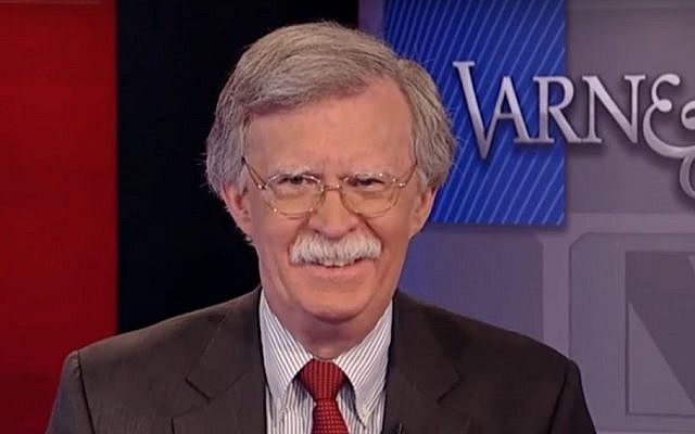 Former American ambassador to the UN John Bolton, December 2016 (YouTube screenshot)