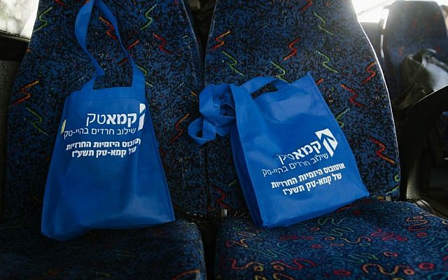 KamaTech's bus load of Haredi women visit high tech offices in Tel Aviv and Jerusalem (Courtesy: Natalie Schor)