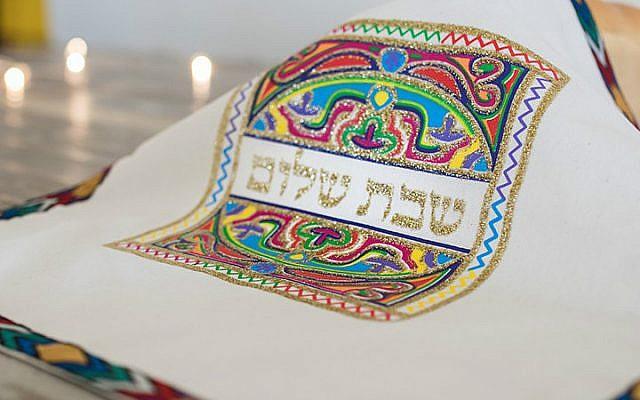 Challah cover made by Ethiopian Jewish women, part of buyforgood.biz initiative (Courtesy)