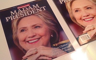 The recalled commemorative edition of Newsweek that was set to be released if the Democrat won the presidential election seen on eBay on December 1, 2016. (screen capture: eBay)