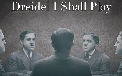 Detail of album cover for 'Dreidel I Shall Play' by composer Samuel E. Goldfarb. (Courtesy of Myron Gordon/via JTA)