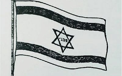 A flag created by Rabbi Jacob Askowith in 1891 for a Boston Jewish group, B'nai Zion (Courtesy of Brandeis University)