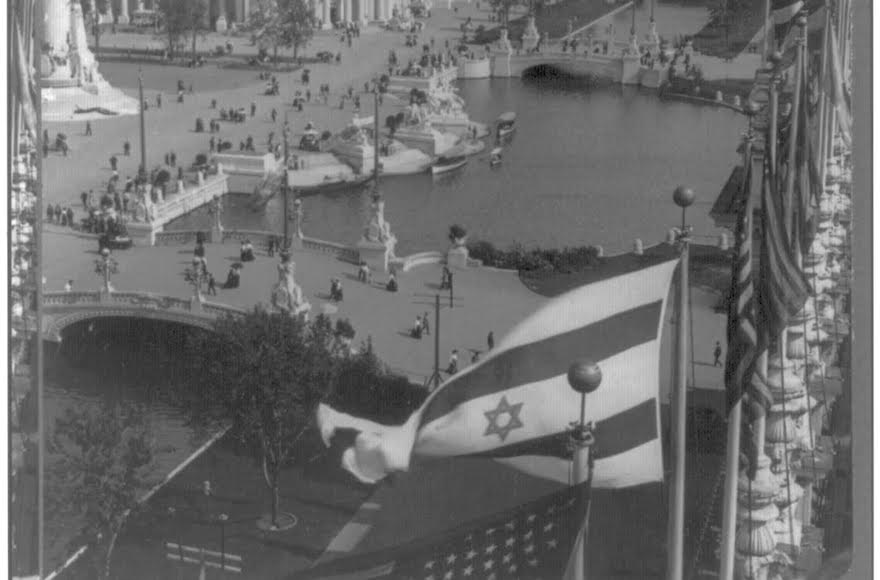 A flag resembling the modern Israeli flag was flown at the 1904 World's Fair in St. Louis. (Courtesy of the Library of Congress via Brandeis University)