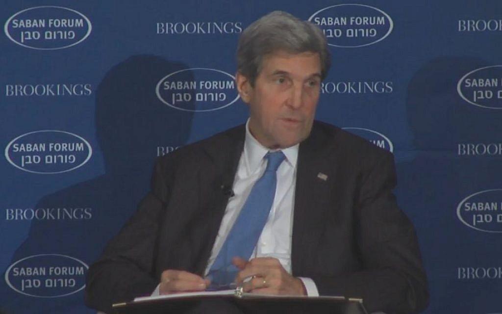 US Secretary of State John Kerry addresses the Saban Forum in Washington on Sunday, December 4, 2016 (screen capture: YouTube)