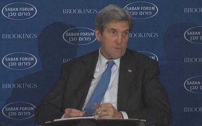 US Secretary of State John Kerry addresses the Saban Forum in Washington on Sunday, December 4, 2016 (screen capture: YouTube)