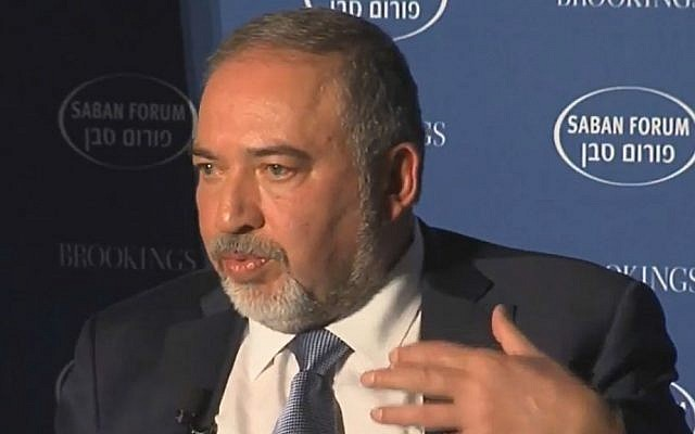 Defense Minister Avigdor Liberman addresses the Saban Forum in Washington DC on December 2, 2016. (Courtesy)