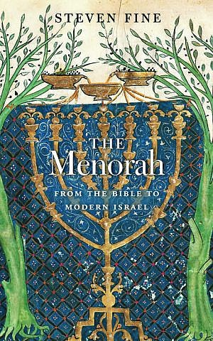 'The Menorah' by Steven Fine (Harvard University Press)