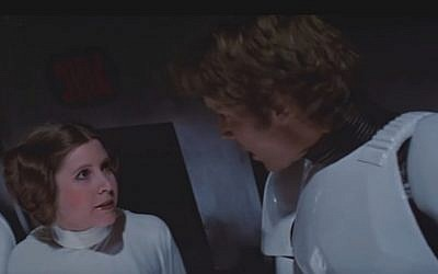 Carrie Fisher as Princess Leia and Harrison Ford as Han Solo in 'Star Wars: A New Hope' (screen capture: YouTube)