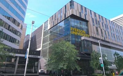 Ryerson University  campus in Toronto (Screen capture: YouTube)