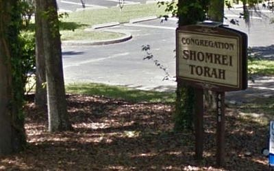 An image of the sign outside the Shomrei Torah synagogue in Tallahassee, Florida. (screen capture: Google Maps)