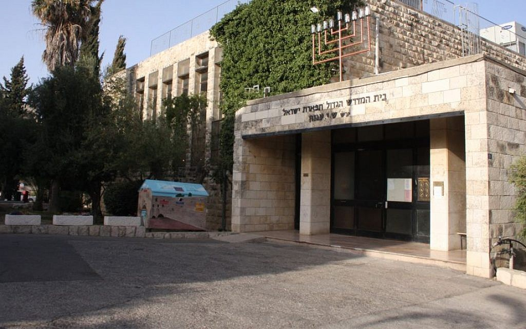 Tiferet Yisrael S.Y. Agnon Synagogue was commandeered by the British and used as an ammunition depot in World War II. (Shmuel Bar-Am)