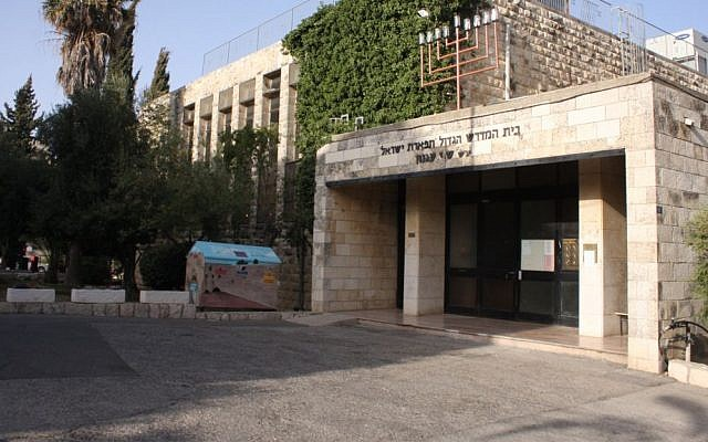 Tiferet Yisrael S.Y.Agnon Synagogue was commandeered by the British and used as an ammunition depot in World War II. (Shmuel Bar-Am)