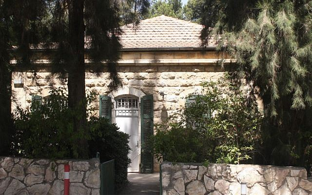 An historical home on Korei HaDorot street in Jerusalem. (Shmuel Bar-Am)